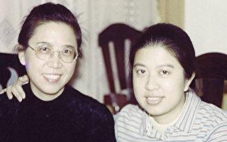 上海610临时更改香港法轮功学员曾爱华案开庭时间