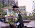王涟是香港大学电算及资讯科学系博士高材生,曾任职澳门科大助理教授。(大纪元图片)