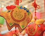 送旧迎新岁 台湾习俗诗书画