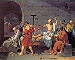 苏格拉底之死。雅克‧路易‧大卫绘于1787年。(网络图片)
