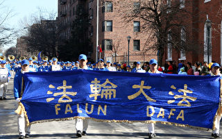 法拉盛中韓民眾遊行慶新年