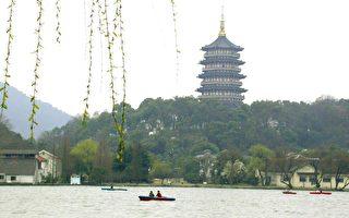 圖﹕蘇東坡曾在杭州為官﹐寫下很多讚美西湖的詩詞。圖為杭州西湖。(大紀元)