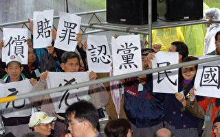 """卢青山:共产邪灵才是""""二二八""""惨案元凶"""