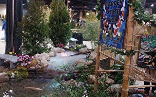 第五屆新州花展 童話般的園藝