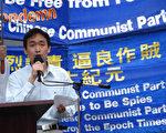 香港大学博士王涟摆脱中共控制走向新生(大纪元)