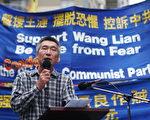 曾在中国做了8年警察,由于创办刊物为6.4鸣冤而被关押七年的民主人士孙立勇(大纪元)