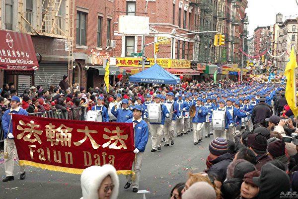 组图:法轮功参加纽约中国新年游行