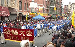 華埠新年大遊行 規模極盛