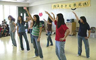 图片报导﹕长青中文学校举办春节园游会