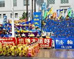 图:近二千法轮功学员和民众在人权广场集会。(Mark Zou/大纪元)