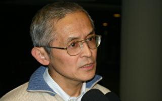 旅德作家、自由知識分子仲維光先生(大紀元)