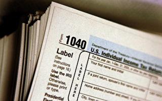 美国报税(5) 选择哪种1040表﹖