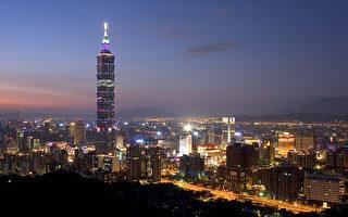 世界第一高大楼101夜景。(大纪元记者吴柏桦摄)
