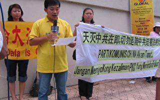 法轮功学员代表谢利光先生宣读请愿信。(欧文奕摄影/大纪元)