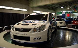 2007温哥华国际汽车展(组图二)