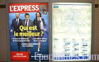 巴黎地铁里一家杂志广告印有三位主要总统候选人的照片。黄颜色文字意为:谁是最好的。(图片:章乐/大纪元)