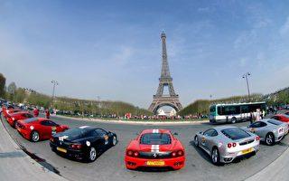 组图:法拉利跑车60周年庆