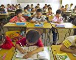 洛時﹕中美教育對比與互相學習