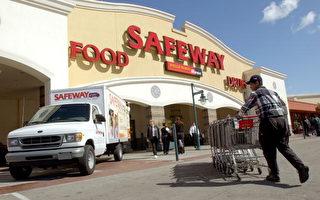 Safeway公司是美國最大的食品零售商之一,年營業額超過400億美元,大約是天然食品市場的8倍。(Justin Sullivan/Getty Images)