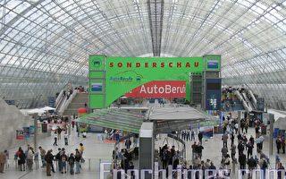 组图:德国莱比锡国际汽车展