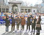 中國民主黨世界同盟主席王軍(右2)率數位民主黨自由同盟黨員4月8日在曼哈頓聯合廣場聲援退黨集會上宣佈退出中共及其附屬組織。攝影﹕徐明/大紀元