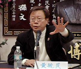 香港著名民主人士、名嘴黃毓民先生 (大紀元)
