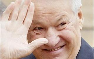 叶利钦辞世 普京赞促成俄对外开放