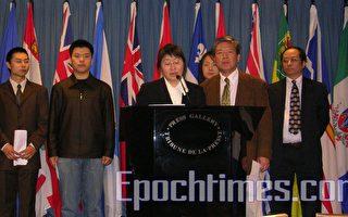 加外长访华 中国人权问题受关注