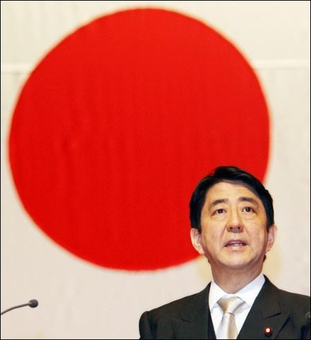 協助盟邦作戰  日本研究是否能加入集體防衛