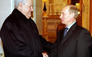普京當年只是葉利欽接班第二人選