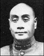 国民党第七战区司令长官刘湘