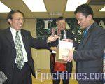 FAPA會長郭正光(左)贈送德州紀念品給鍾年晃 (蔡茂仁攝影/大紀元)。