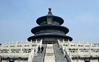 中国宫殿建筑 体现帝王敬天畏神