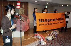 日本财务大臣尾身幸次今天承诺,日本政府决出资一亿美元,支援亚洲地区的洁净能源计划//法新社
