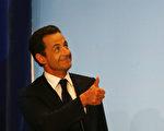 赢得大选即将就任的法国新总统萨可尔齐在竞选胜利后在巴黎市中心佳沃音乐厅发表讲话。Getty Images