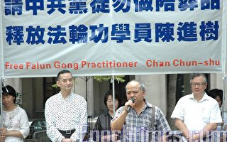 香港民間籲奧運前促停止迫害