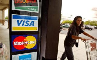三年來付款欺詐案翻倍 促消費者多加小心