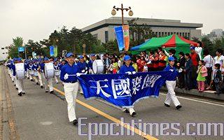 韓國會舉行慶典 天國樂團應邀參加