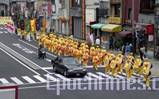 大法日东京游行 警察一路开绿灯