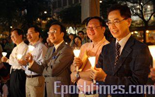 香港各界烛光撑港台 护言论自由