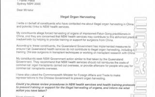 中共活摘器官 悉尼市長籲外長採取行動