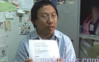 港民主人士吁印尼政府勿受制中共