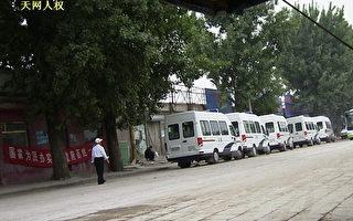 北京大批警察汇聚接济站转移维族