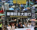 """5月27日,抗议中共""""六四""""屠城大游行。(大纪元资料图片)"""