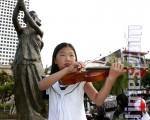 旧金山民众纪念六四 献花悼念仪式上﹐11岁的张睿在演奏悼曲。(摄影﹕马有志/大纪元)