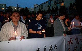 六四18週年祭 王丹等燭光悼念死難者