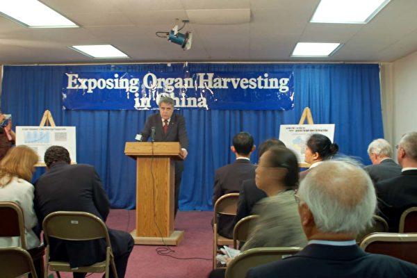 紐約州議會舉辦研討會 聚焦中共活摘器官