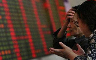 近3000股下跌 滬指創年內單日最大跌幅