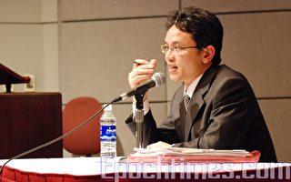 陳用林在座談會上發言。(攝影:吳偉林/大紀元)