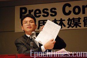6月9日﹐陳用林先生在溫哥華新聞發佈會上。(大紀元)